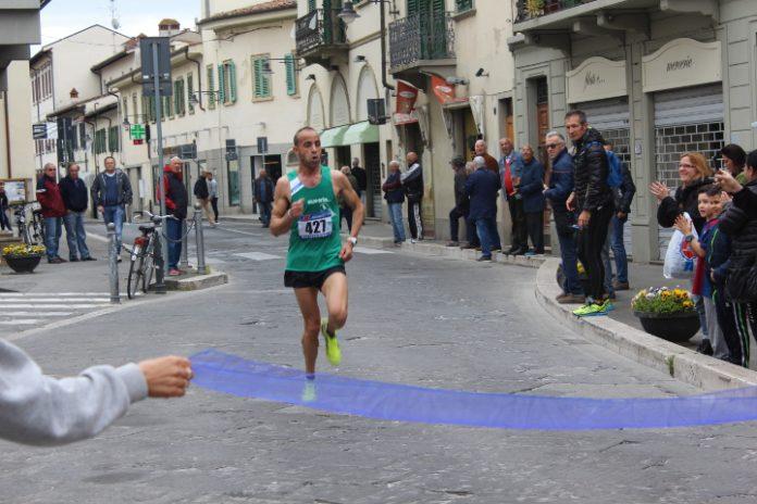 43° Trofeo Frosali